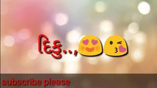Baixar Diku new love status ll whatsapp status ll Sot music digital ll status maker ll