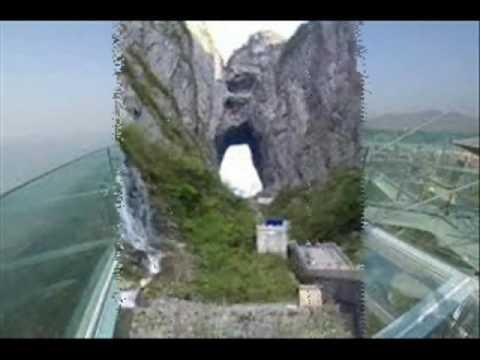 張家界大峡谷景区 玻璃桥底下之人间仙境