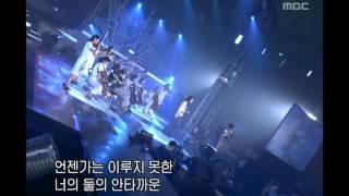 음악캠프 - MC Sniper - BK Love, MC스나이퍼 - 비케이 러브, Music Camp 20020810