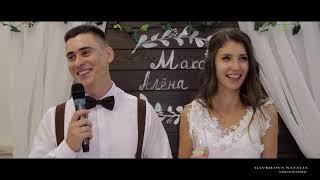 Wedding Day свадьба в стиле Рустик . Эко стиль. Яхт клуб Сич свадебный клип  Днепр 0978573253-viber