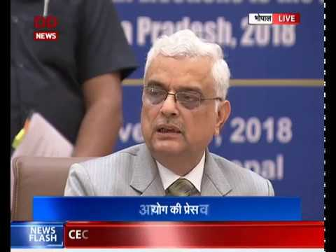 Chief Election Commissioner addresses media in Bhopal