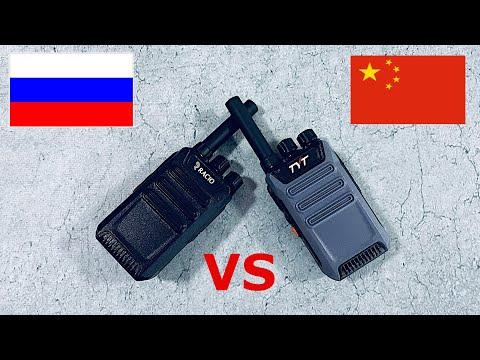 Российский бренд против китайца с Алиэкспресс