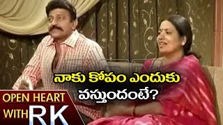 Reasons Behind My Angryness | Open Heart With RK | ABN Telugu