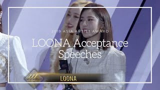 [ENG] LOONA's Acceptance Speeches at the 2019 Asia Artist Awards (191126)