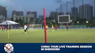 La première séance d'entraînement du China Tour en direct de Shenzhen