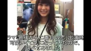 ドラマ「最後から二番目の恋」でも好演していた、佐津川愛美。金太郎と...