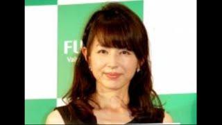 元フジ・平井理央が第1子女児出産「親子ともども成長していけたら」 Ple...