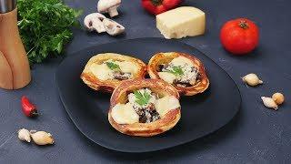 Картофельные корзинки с грибами - Рецепты от Со Вкусом