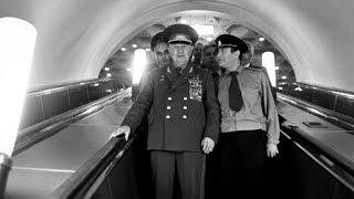 Մի ֆոտոյի պատմություն  Մարշալ Բաղրամյանը «Մարշալ Բաղրամյան» մետրոյում