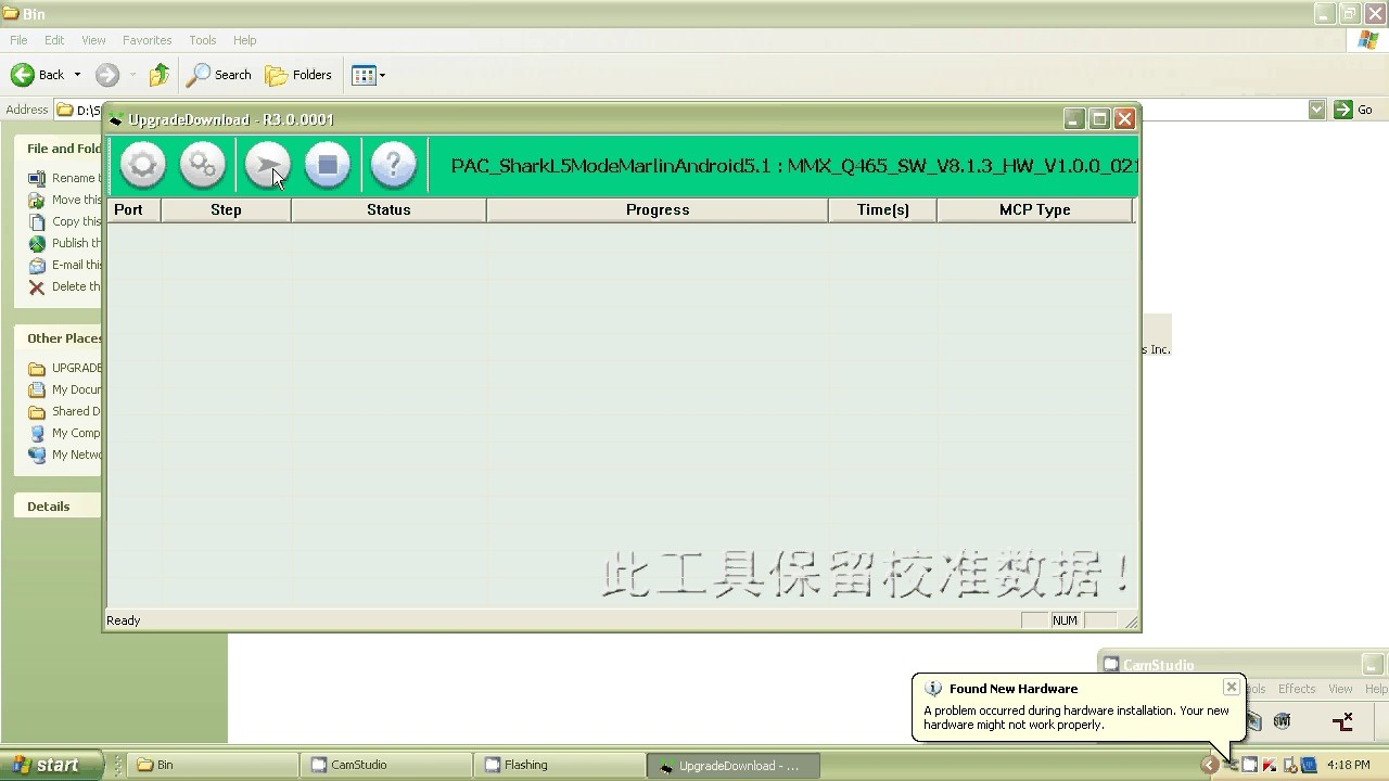 Download Micromax Q465 Flash File -Micromax Q465 Stock
