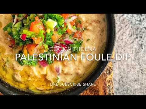 Palestinian Foule dip