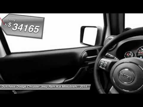 2014-jeep-wrangler-unlimited-poughkeepsie-ny-12601