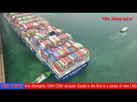 VSG NEWS: CMA CGM Box Ship Sets Loaded Containers Record