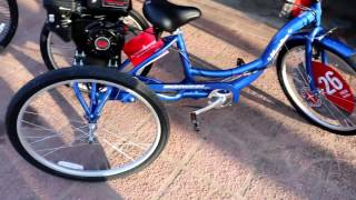 Schwinn Meridian 212cc Motorized Trike for sale Dallas, Fort Worth area