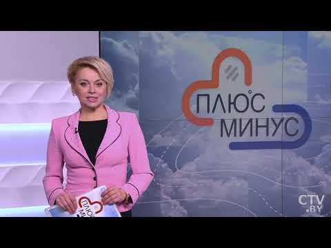 Погода на неделю. 13 - 19 января 2020. Беларусь. Прогноз погоды