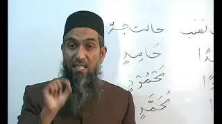 Arabi Grammar Lecture 02 Part 04   عربی  گرامر کلاسس