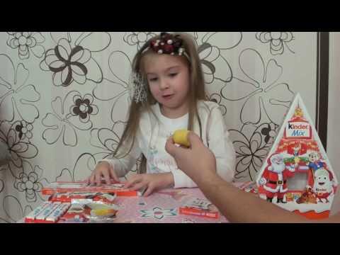 Новогодние киндеры видео подарки 2017 Kinder Christmas gifts Video