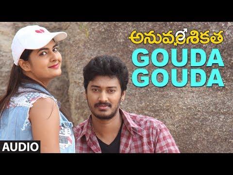 Gouda Gouda Full Song | Anuvamshikatha | Santosh Raj, Suman, Neha Desh Pande, Pavan | Ramesh Mukkera