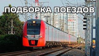 Поезда Краснодарского края 2014/Sochi 2014 railfanning(В это видео собраны все сделанные мной видеоролики на железнодорожную тематику в Краснодарском крае в..., 2014-12-02T03:00:01.000Z)