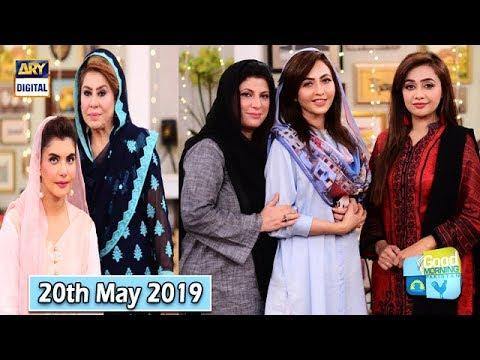Good Morning Pakistan - Dr Batool & Dr Umme Raheel - 20th May 2019 - ARY Digital Show