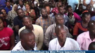 Abasuubuzi ku Mini Price beemulugunya thumbnail