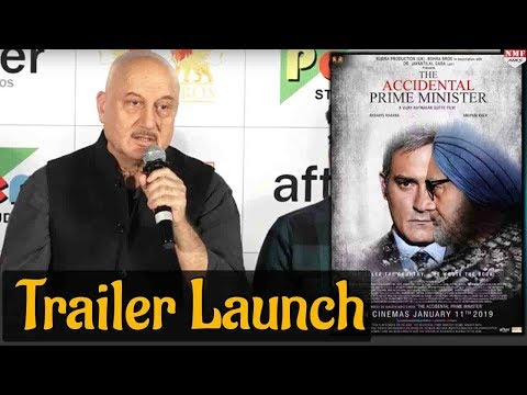 Trailer Launch of 'The Accidental Prime Minister'| Anupam Kher| Manmohan Singh| Akshaye Khanna