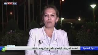 اعلامية عربية عن اعتذار المغرب عن القمة العربية