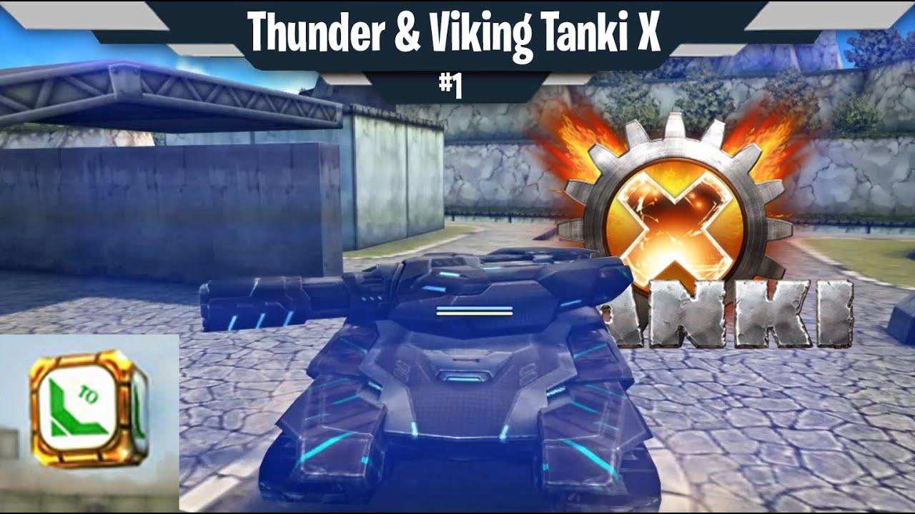 Tanki Online | New Tanki X Thunder Viking Skins In Tanki Online? - NO CLICKBAIT