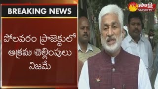 Arjun Ram Meghwal Answers Vijaysai Reddy Question over Polavaram