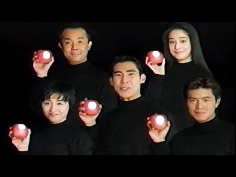 【なつかCM】デンターライオン(高嶋政伸 ヒロミ 小堺一機 香坂みゆき 高木美保)1995