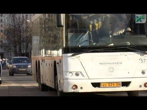 Что будет с автобусными маршрутами №1 и №22 с 1 апреля