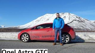 Opel Astra GTC уходит. 1.4Т vs 2.0 Lancer 10.