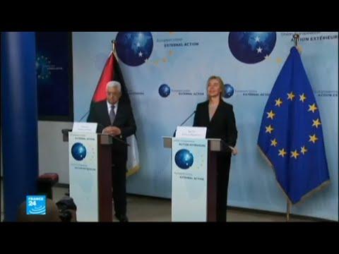 الرئيس الفلسطيني في بروكسل للبحث عن دعم أوروبي  - نشر قبل 2 ساعة