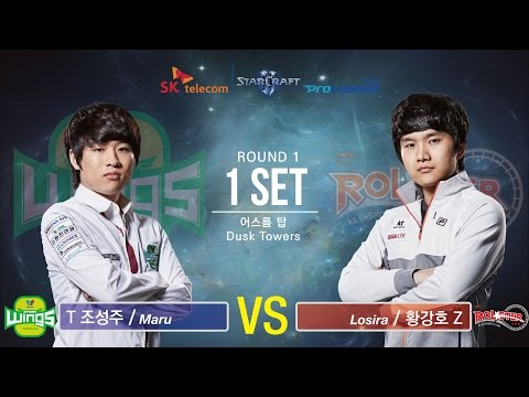 [SPL2016] Maru(Jin Air) vs Losira(KT) Set1 Dusk Towers -EsportsTV, Starcraft 2