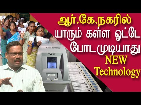 rk nagar election | VVPAT technology to be used | tamil news live | tamil news today tamil redpix
