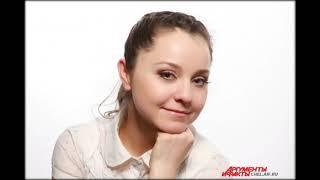 Валентина Рубцова: «Муж – моя вторая кожа»