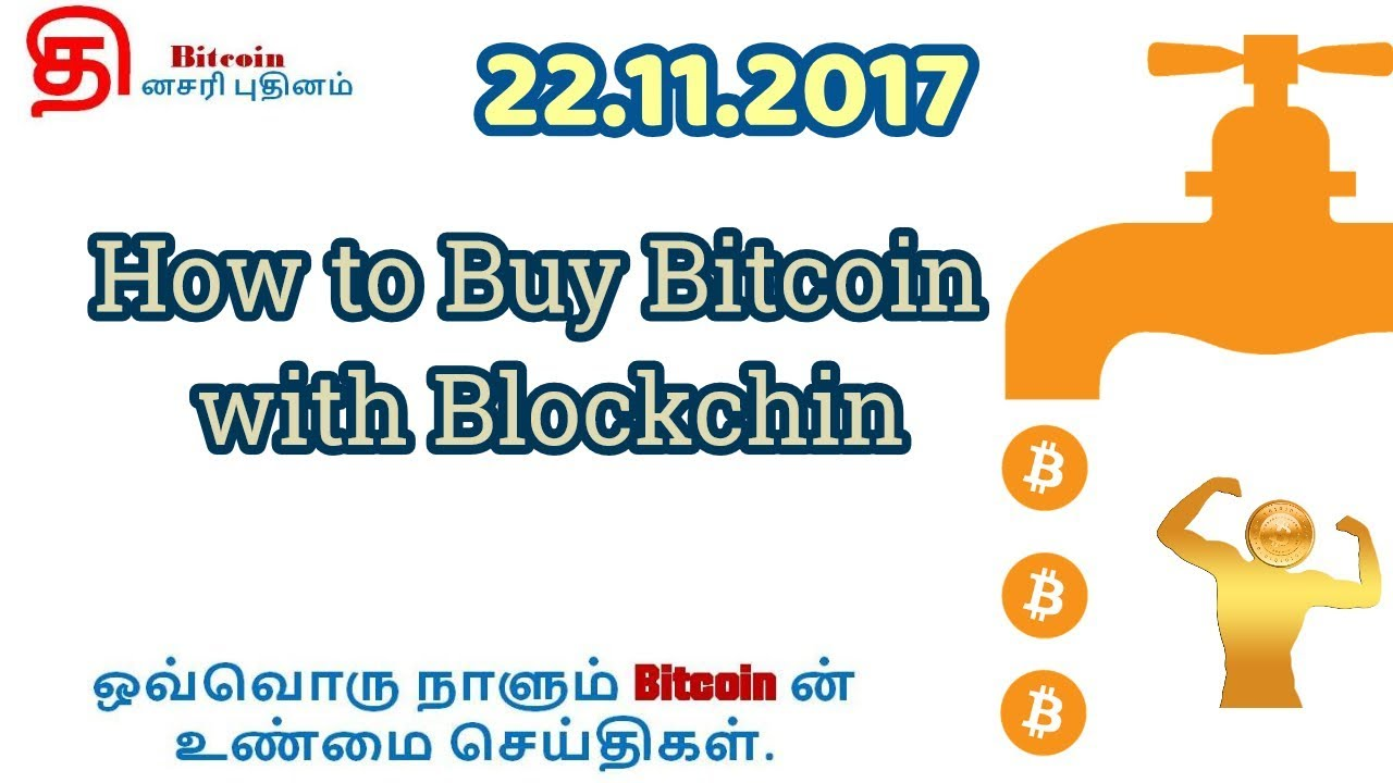 how to buy bitcoin with paypal blockchain