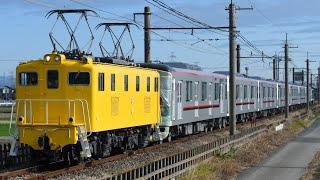 東武鉄道70090型 71793編成 秩父鉄道線内甲種回送