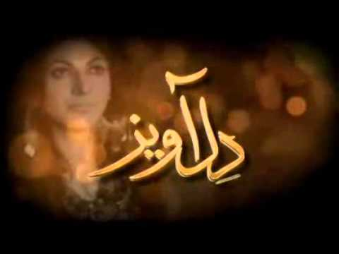 dil awaiz rehti hai pareshan mp3