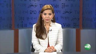 RFA Burmese TV August 2, 2016