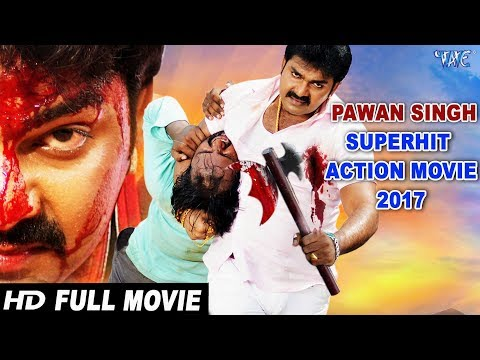 Pawan Singh - Superhit Full Bhojpuri Movie - Sarkar Raj - Monalisa,Akshara | Bhojpuri Full Film 2017