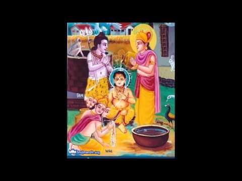 Swaminarayan Prarthna Naman Hu Karu