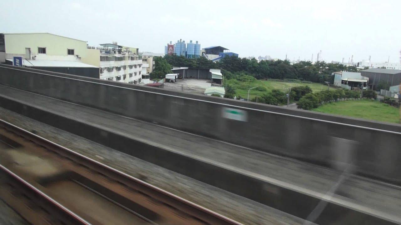 高鐵 到 站 廣播