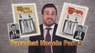 Meam Loez Parshat Noach Part 2 #TorahAnthology