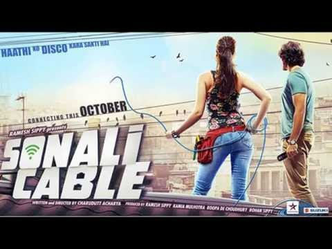 """ Sonali Cable "" trailer teaser latest Indian short films 