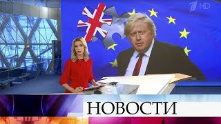 Выпуск новостей в 09:00 от 13.12.2019
