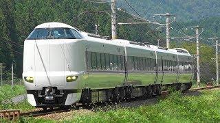 2018/08/29 5012M 特急 きのさき12号 287系(FA03編成)