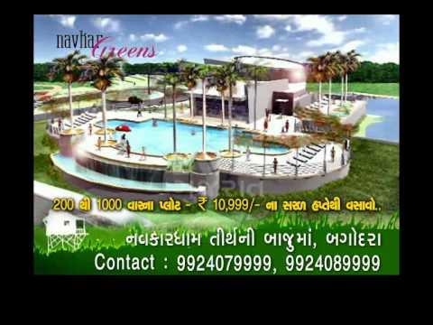 Navkar Greens ad in TV9 Gujarati Channel