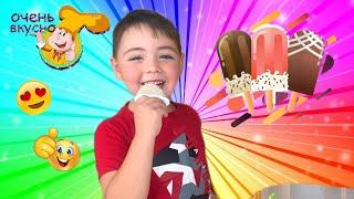 домашний рецепт мороженого/банановое мороженое/рецепты из банана