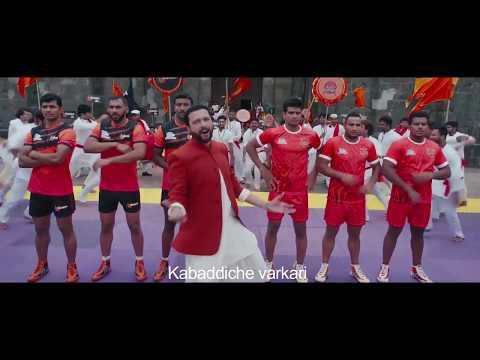 ProKabaddi  U Mumba and  Puneri Paltanka Marathi kabaddi song